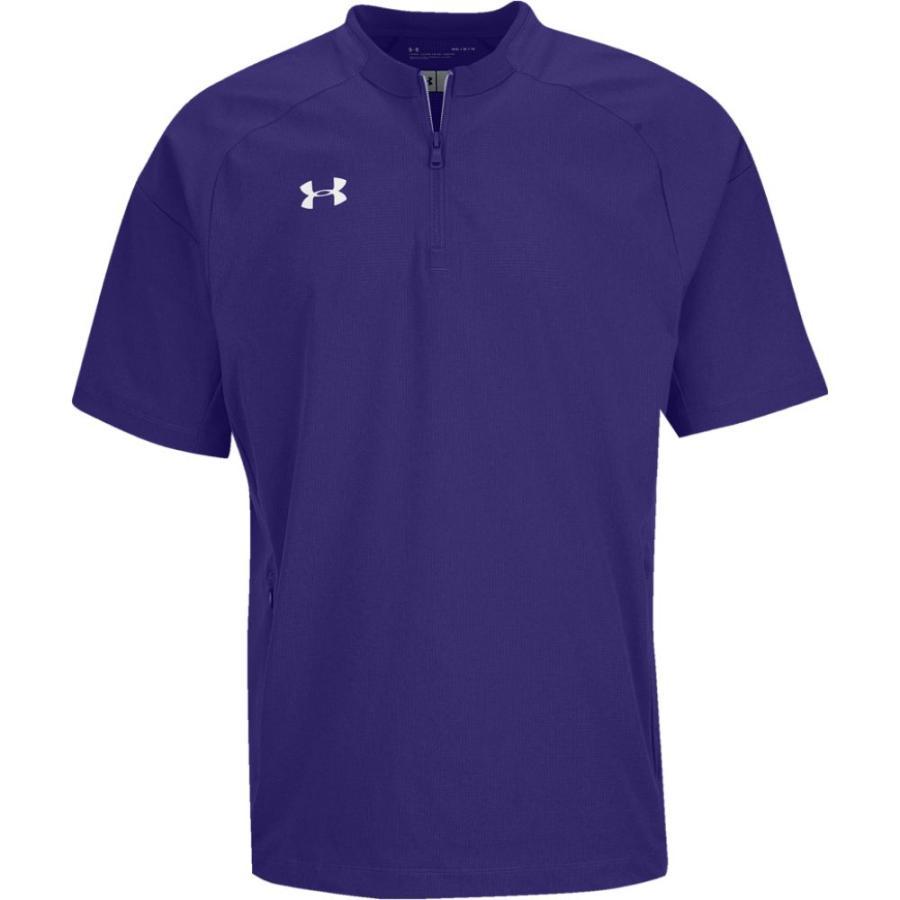 アンダーアーマー Under Armour メンズ 野球 ジャケット アウター cage jacket ss 紫の/白い/白い Collegiate Collection