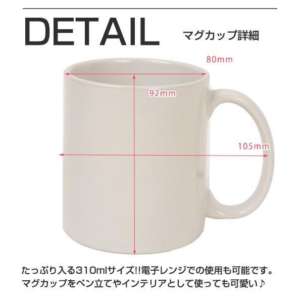 フェレット グッズ (受注生産) (FWF) オリジナル カスタムフェレットマグカップ(柄・イニシャルが選べる!!) (食器) 雑貨 陶器 コーヒーカップ|ferretwd|05
