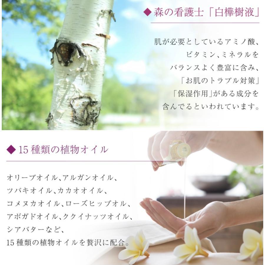 花と真珠と樹液のうっとり美容液石鹸 潤花 fess-beauty 07