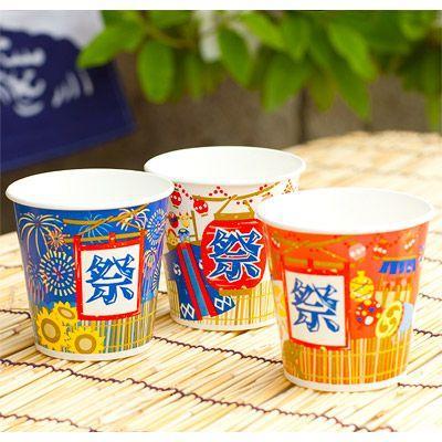 カートン販売/1000入 お祭り太郎氷カップ400ml (かき氷 紙コップ 紙カップ) 3種アソート/ATN 14/0530