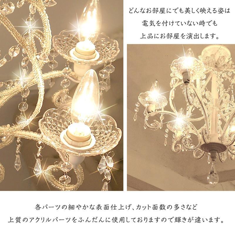 シャンデリア ジュエル 6灯 Jewel アンティーク調 姫系 かわいい シャンデリア feufeu 03