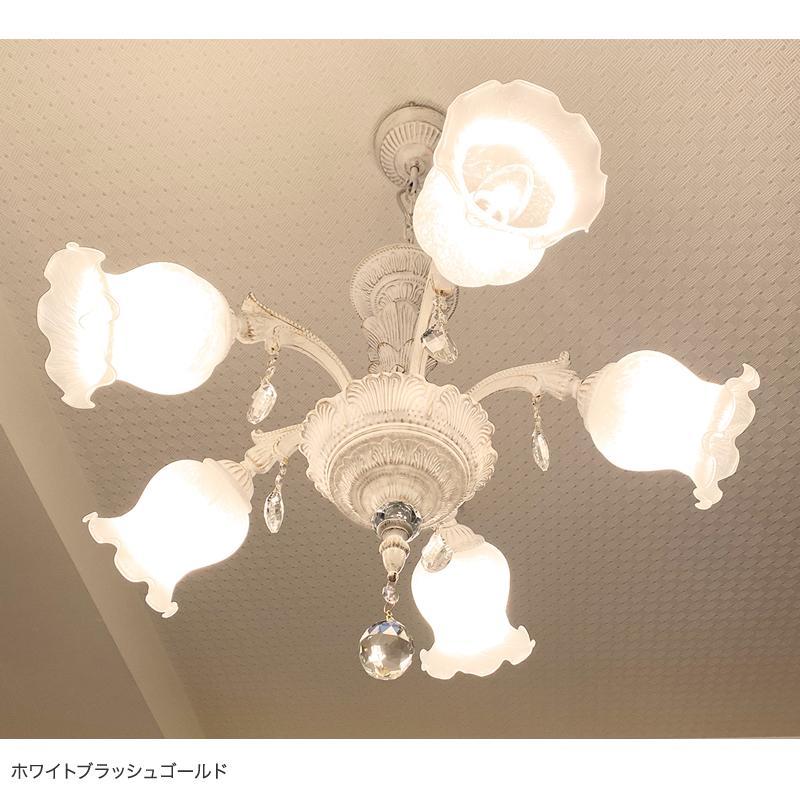 シャンデリア ボヌール 5灯 アンティーク ホワイトブラッシュゴールド/アンティーク ブロンズ|feufeu|11