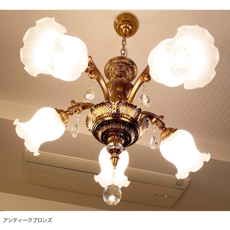 シャンデリア ボヌール 5灯 アンティーク ホワイトブラッシュゴールド/アンティーク ブロンズ|feufeu|13