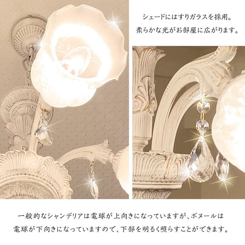 シャンデリア ボヌール 5灯 アンティーク ホワイトブラッシュゴールド/アンティーク ブロンズ|feufeu|03