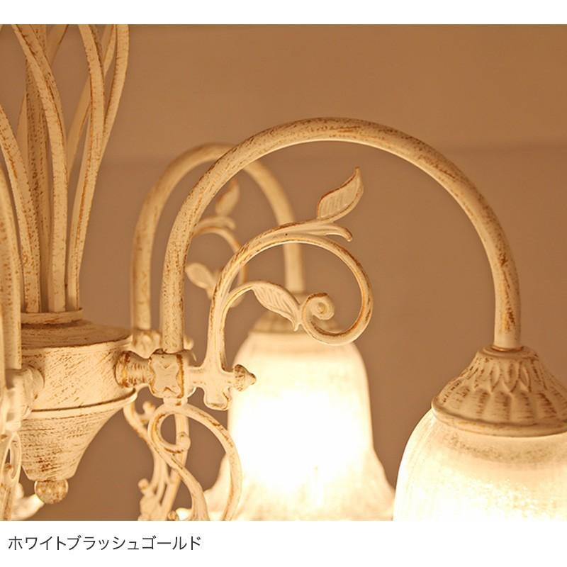 シャンデリア シャルメ 5灯 アンティーク ホワイトブラッシュゴールド/アンティーク ブロンズ feufeu 12