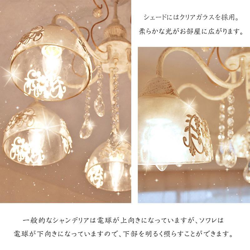 シャンデリア ソワレ 5灯 アンティーク ホワイトブラッシュゴールド/アンティーク ブロンズ feufeu 03