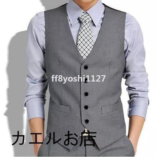 フォーマルベスト礼服オフィススーツベスト結婚式メンズビジネス通勤紳士二次会|ff8yoshi1127
