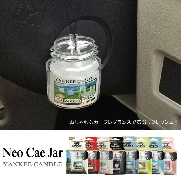 YANKEE CANDLE(ヤンキーキャンドル)/ネオカージャー/カーフレグランス/車/芳香剤/カーグッズ|ffactory-ff