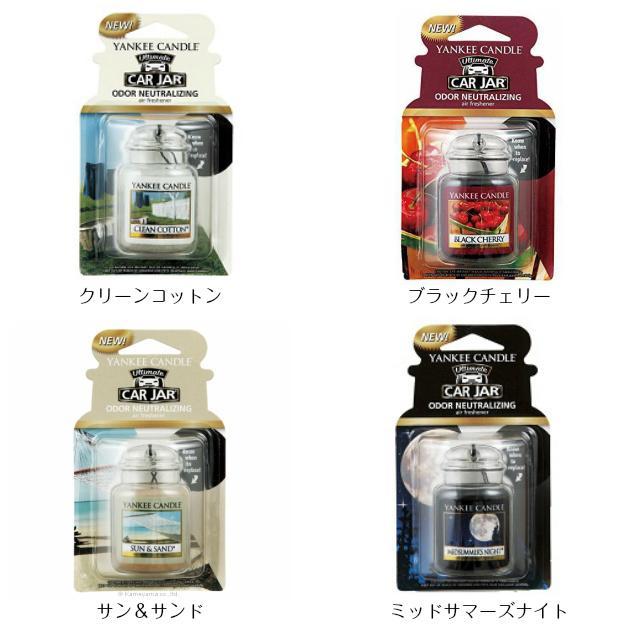 YANKEE CANDLE(ヤンキーキャンドル)/ネオカージャー/カーフレグランス/車/芳香剤/カーグッズ|ffactory-ff|03