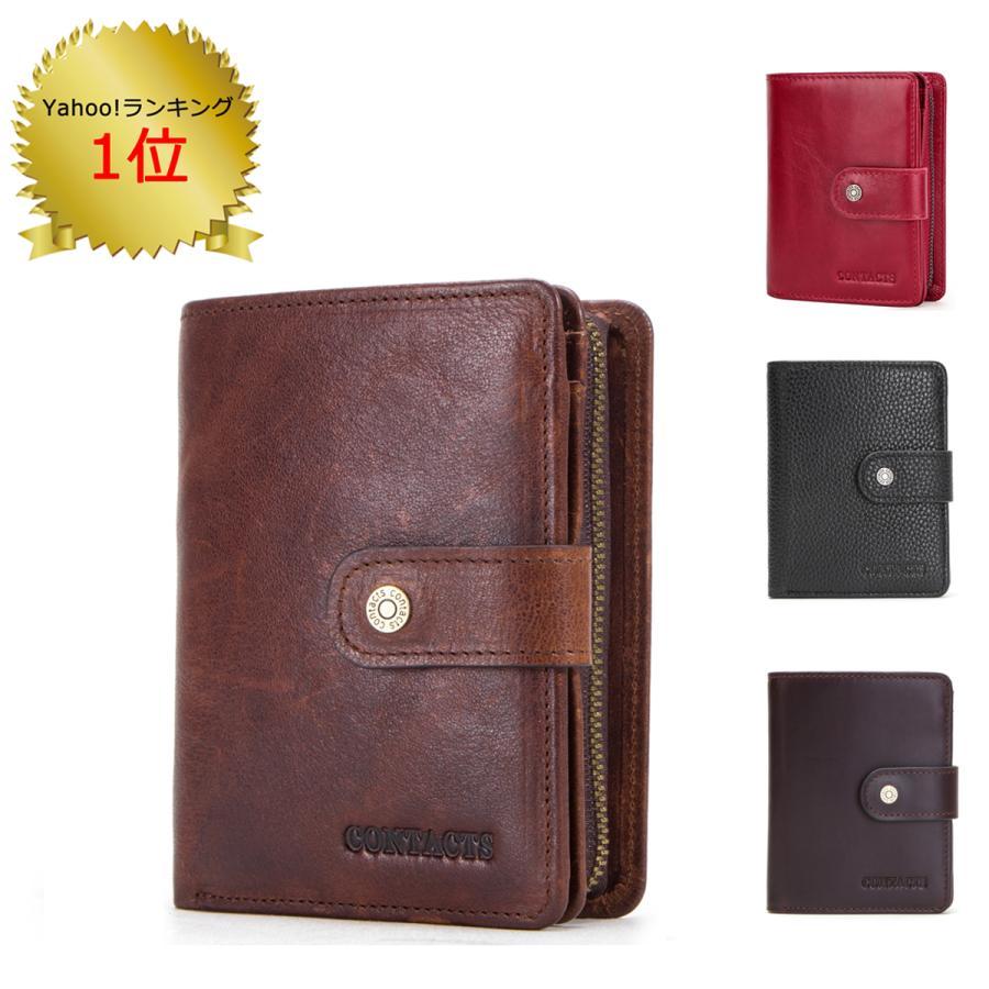 メンズ レディース 財布 Contacts レザー ウォレット 本革 二つ折り財布 カードたくさん入る 小銭入れ 柔らかい コインケース 免許証入れ カード入れ 丈夫 人気 fi-store