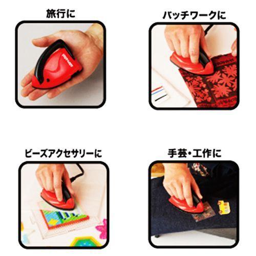 VITORA mire mini ミニレミ(ハンドル可倒式アイロン)カラー:赤 [ミニアイロン 携帯 手作りマスク] ficst 02