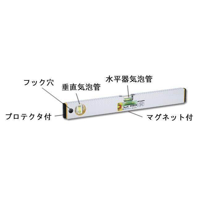 【処分品につき特別価格】新潟精機 グレイドレベル マグネット付 GLM-150  150mm|ficst|03