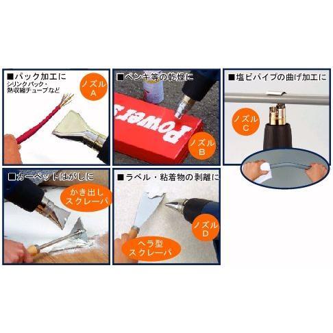 パオック(PAOCK)  ヒートガンセット HG-10S 温度調節可能 剥離 乾燥 ficst 02