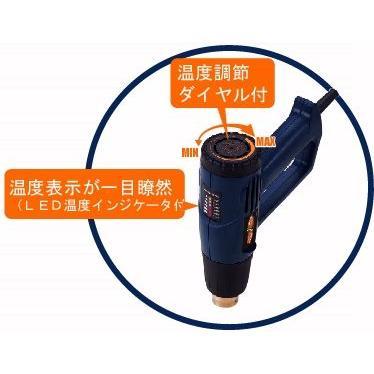 パオック(PAOCK)  ヒートガンセット HG-10S 温度調節可能 剥離 乾燥 ficst 04
