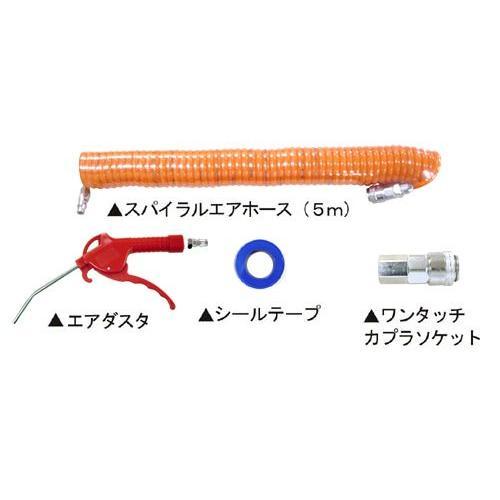 【処分品につき特別価格】 パオック(PAOCK) オイルレスコンプレッサ OLV-1530 1.5馬力 30L パオック(PAOCK)|ficst|05