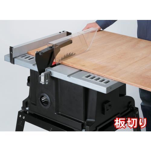 木工用スタンド付テーブルソー TBS-255PA パオック(PAOCK)  [木材 木工 切断 切る DIY 板 スタンド 角度切り]|ficst|04