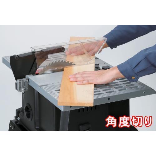 木工用スタンド付テーブルソー TBS-255PA パオック(PAOCK)  [木材 木工 切断 切る DIY 板 スタンド 角度切り]|ficst|05