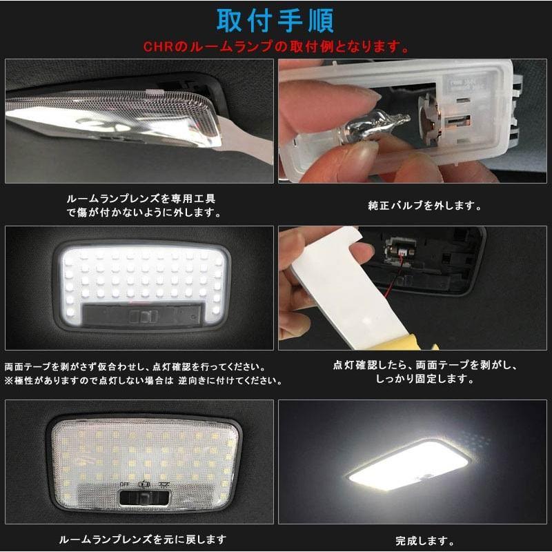 セレナ C27 LEDルームランプ セット 専用設計 LEDランプ ルーム球 C27系 ランディ対応 SMD|field-ag|06