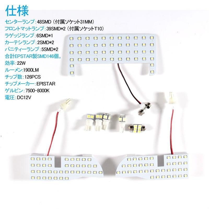 プリウス 30系 プリウスα 40系 ルームランプ LED 8点セット 純白色 ルーム球 交換専用工具付き 専用設計 SMD 146発 ホワイト 白 LEDランプ アルファ field-ag 02