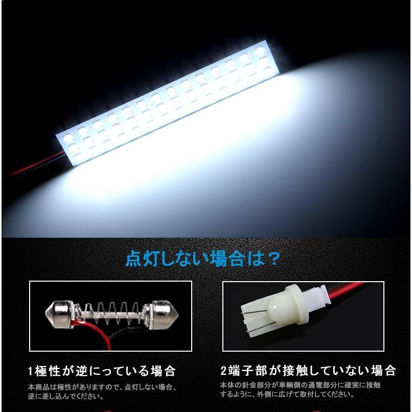 アルファード ヴェルファイア 20系 ルームランプ  LED 14点セット 純白色 ルーム球 交換専用工具付き 212発 ホワイト 白|field-ag|03