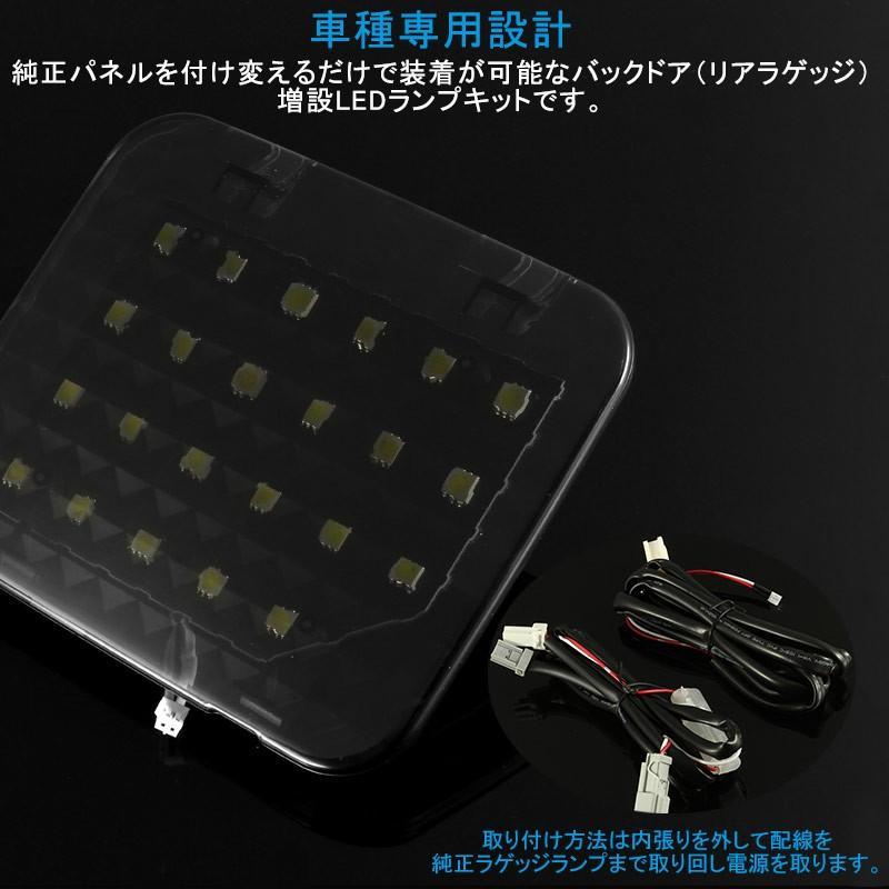 フォレスター SJ系 ラゲッジランプ LED 増設キット 取説付き ホワイト 白 室内 ルームランプ カスタム 増設用 LEDランプ トラック|field-ag|03