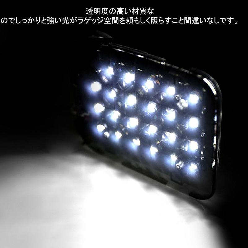 フォレスター SJ系 ラゲッジランプ LED 増設キット 取説付き ホワイト 白 室内 ルームランプ カスタム 増設用 LEDランプ トラック|field-ag|05