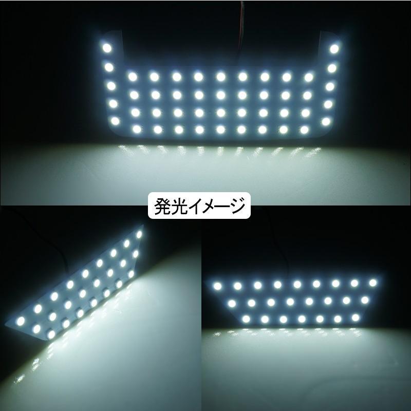 RAV4 50系 ルームランプ LED 6点セット ホワイト 白 5050チップSMD ラヴフォー ラブ4 車種専用設計 ドレスアップ ランプ ライトカスタムパーツ field-ag 03