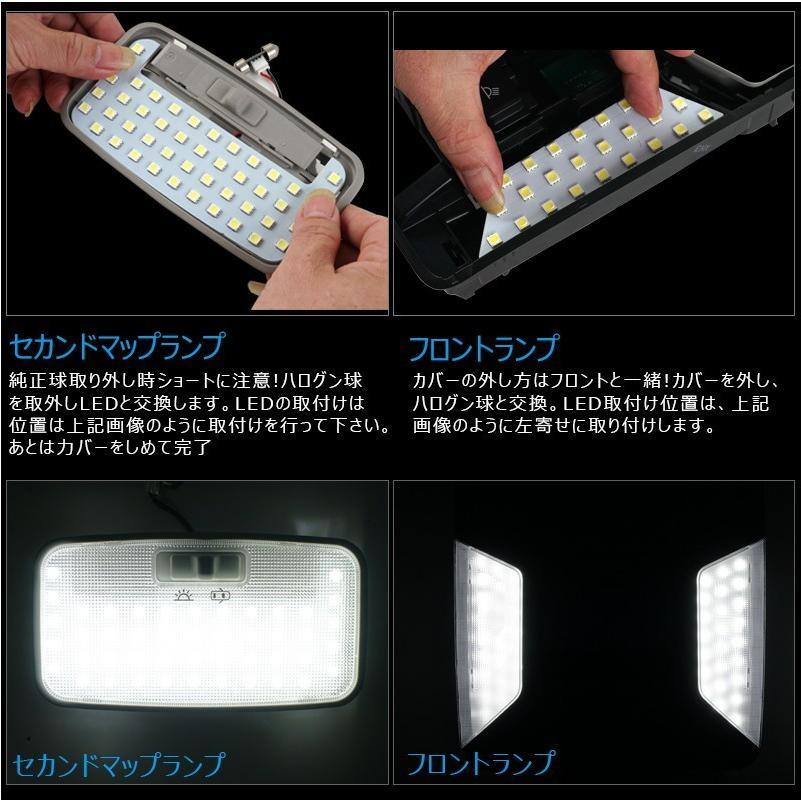 RAV4 50系 ルームランプ LED 6点セット ホワイト 白 5050チップSMD ラヴフォー ラブ4 車種専用設計 ドレスアップ ランプ ライトカスタムパーツ field-ag 04