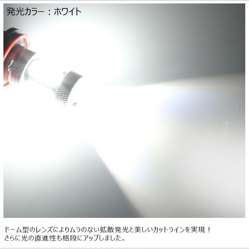 LED フォグランプ 80W H8/H11/H16共通形状 2球セット 白 ホワイト|field-ag|03