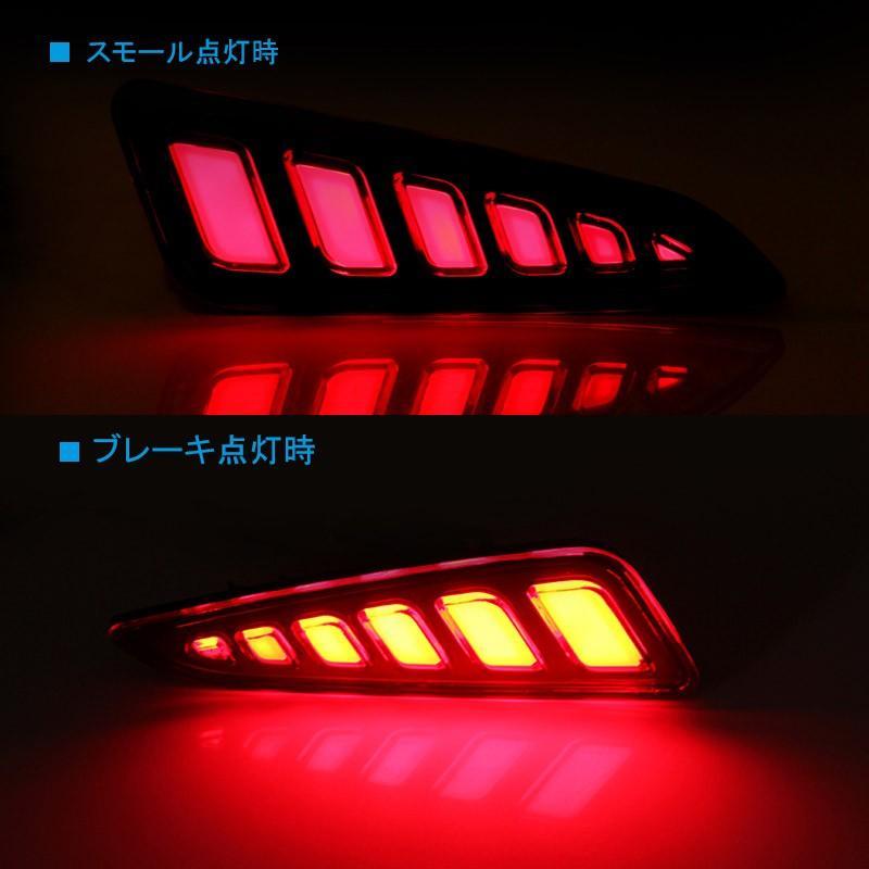 C-HR CHR LEDリフレクター ランプ G/S/G-T/S-T トヨタ 左右set スモール&ブレーキ連動 追突防止 リア ガーニッシュ ドレスアップ field-ag 03