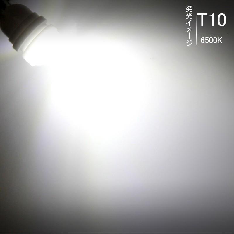 長寿命 高品質 T10/T15/T16 LEDバルブ プロジェクター セラミック素材 2個 ポジションランプ 車幅灯 マップランプ ホワイト 5630チップ ウェッジ ナンバー灯|field-ag|03