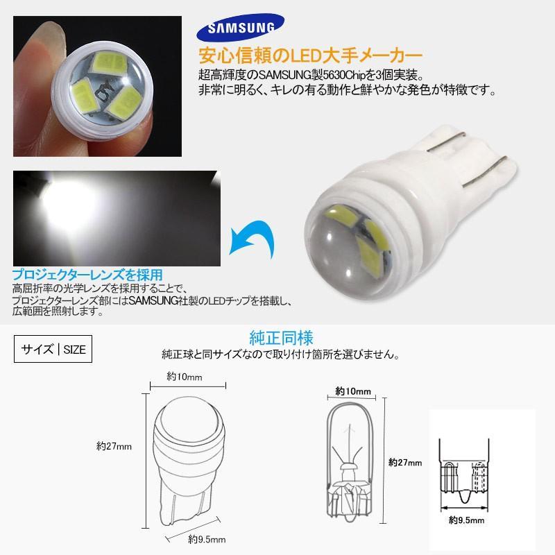長寿命 高品質 T10/T15/T16 LEDバルブ プロジェクター セラミック素材 2個 ポジションランプ 車幅灯 マップランプ ホワイト 5630チップ ウェッジ ナンバー灯|field-ag|04