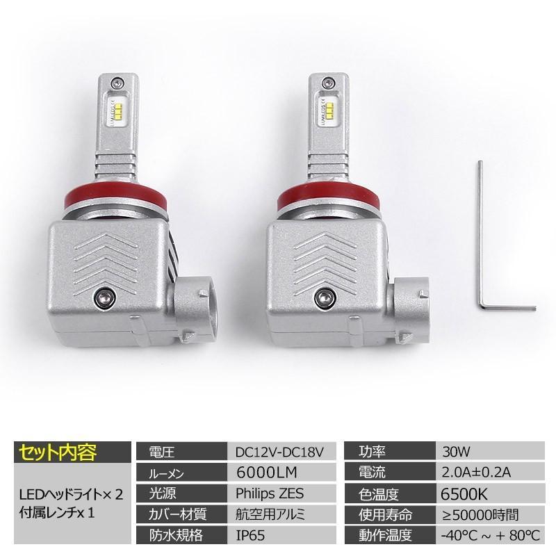 9S H8/H11/H16 一年保証 コンパクト オールインワン LEDヘッドライト 6連 Philips ZES 高輝度 取付簡単 長寿命 6000LM 6500K 高速冷却フアン搭載 IP65防水|field-ag|02