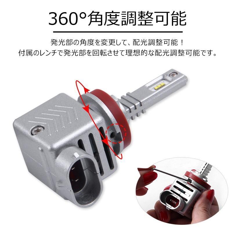 9S H8/H11/H16 一年保証 コンパクト オールインワン LEDヘッドライト 6連 Philips ZES 高輝度 取付簡単 長寿命 6000LM 6500K 高速冷却フアン搭載 IP65防水|field-ag|06