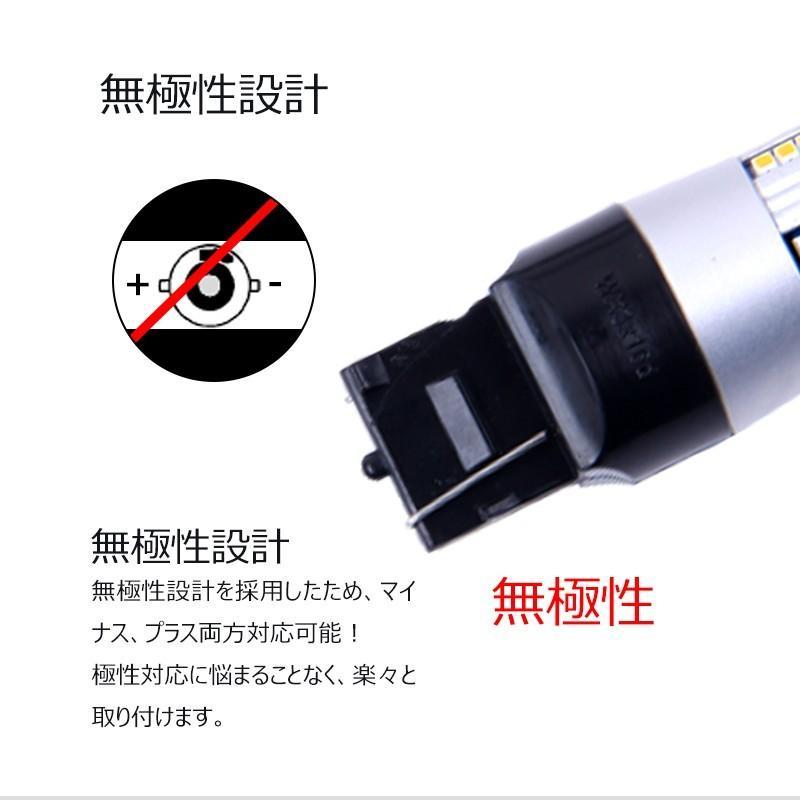 T20/7440ピン違い 一年保証 ハイフラ防止 抵抗内蔵 片側66連2016 SMD LED シングル 2個 ウインカー専用 ステルス アンバー発光 field-ag 10
