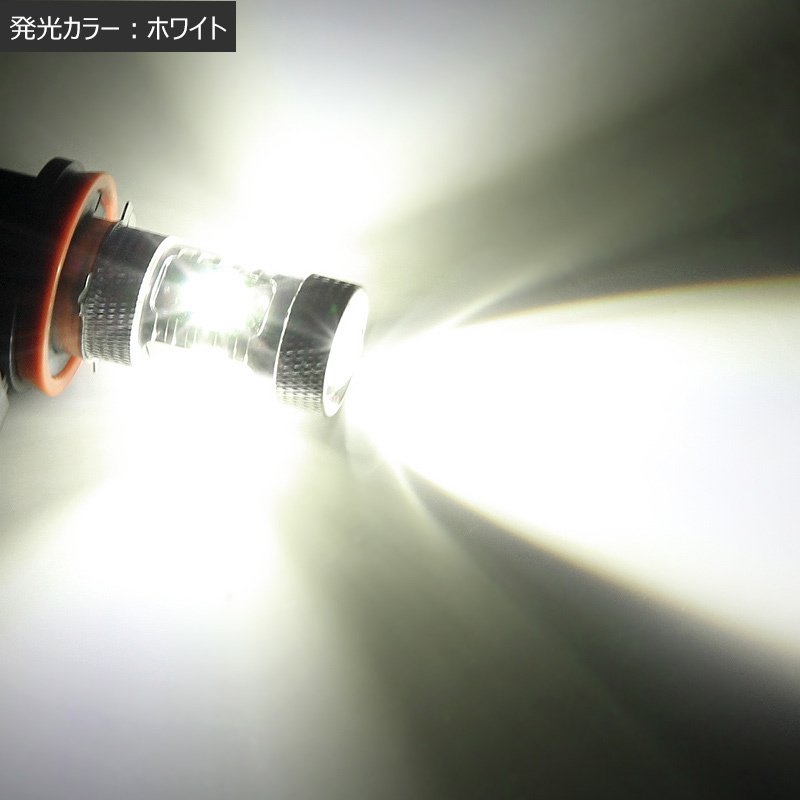 LEDフォグランプ H8/H11 30W 爆光OSRAM製チップ 白/ホワイト車検対応 配線不要 簡単交換 LEDフォグ LED フォグランプ|field-ag|09