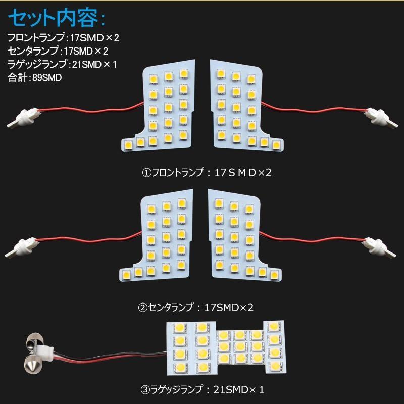 セレナ C27 ルームランプ 日産  LED 高輝度 暖白色 交換専用工具付き 室内灯 ルーム球 LEDライト|field-ag|02