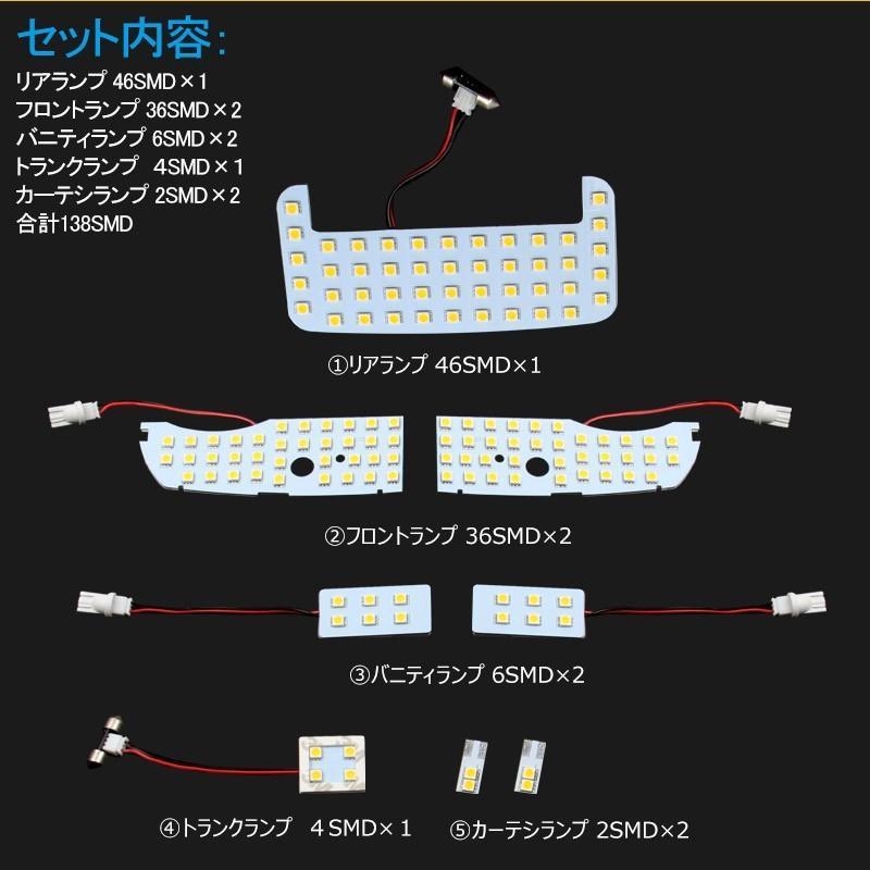 トヨタ プリウス 30系 α 40系 LED ルームランプ 暖白色 ルーム球 交換専用工具付き 専用設計 プリウス ZVW30系 室内灯 ルーム球 室内|field-ag|02