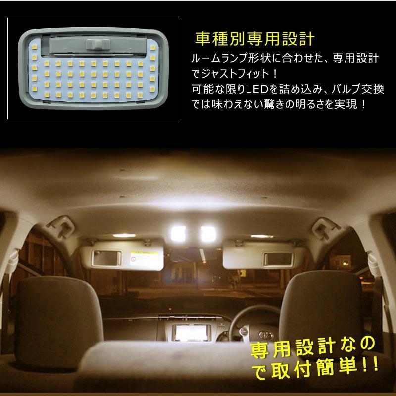 トヨタ プリウス 30系 α 40系 LED ルームランプ 暖白色 ルーム球 交換専用工具付き 専用設計 プリウス ZVW30系 室内灯 ルーム球 室内|field-ag|05