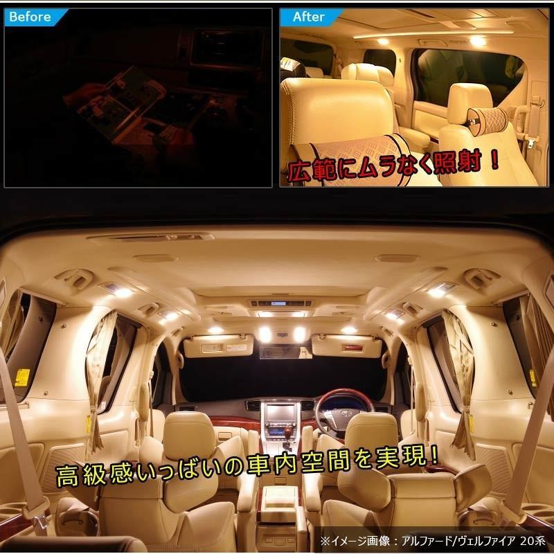トヨタ プリウス 30系 α 40系 LED ルームランプ 暖白色 ルーム球 交換専用工具付き 専用設計 プリウス ZVW30系 室内灯 ルーム球 室内|field-ag|06