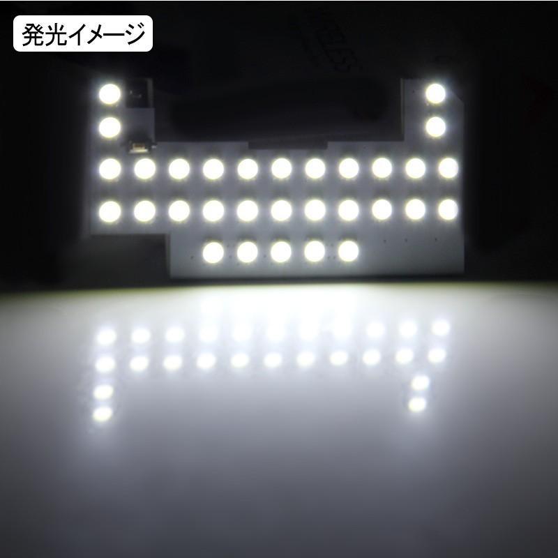 ホンダ S660 専用設計 調光機能付き LEDルームランプ フルセット 交換専用工具付き】リモコン16段階調整機能付き 室内灯 ルーム球 室内 電球 白/ホワイト|field-ag|03