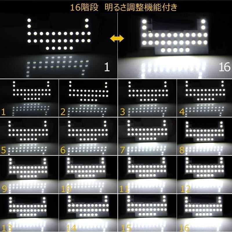 ホンダ S660 専用設計 調光機能付き LEDルームランプ フルセット 交換専用工具付き】リモコン16段階調整機能付き 室内灯 ルーム球 室内 電球 白/ホワイト|field-ag|04