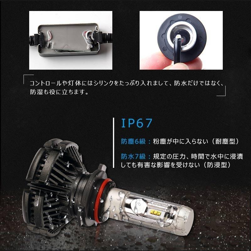 X3Plus LEDヘッドライト HB3/9005 6000LM 車検対応 業界初DC9~60V対応 長寿命 調整簡単 高輝度 IP67 ファンレス|field-ag|12