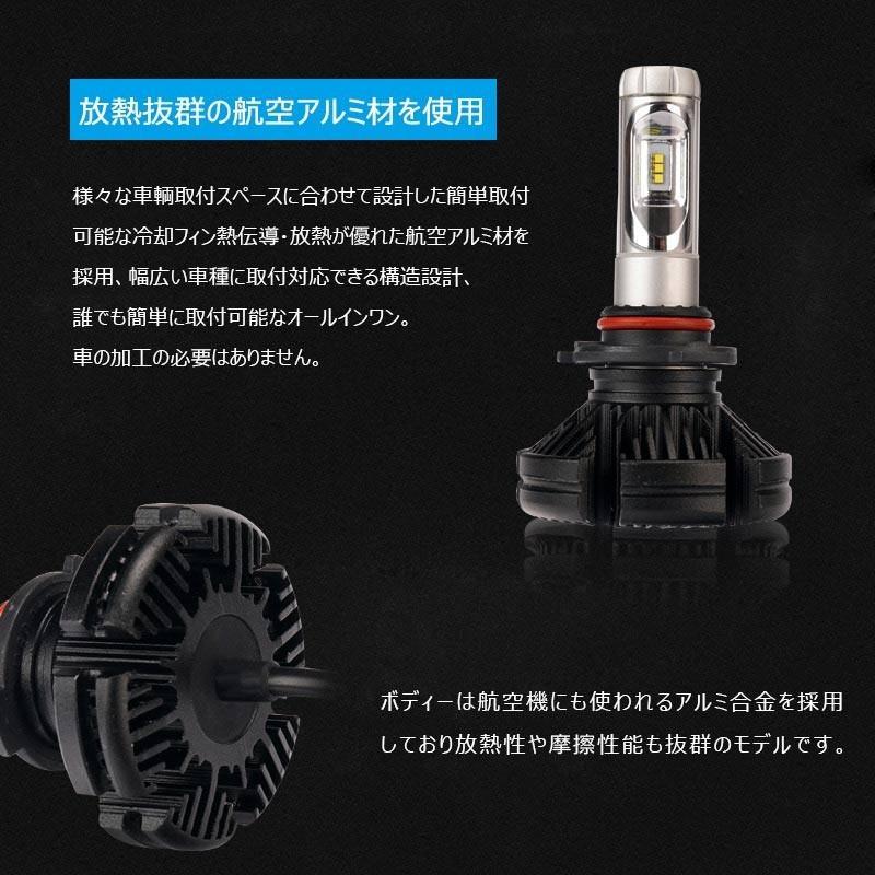 X3Plus LEDヘッドライト HB3/9005 6000LM 車検対応 業界初DC9~60V対応 長寿命 調整簡単 高輝度 IP67 ファンレス|field-ag|10