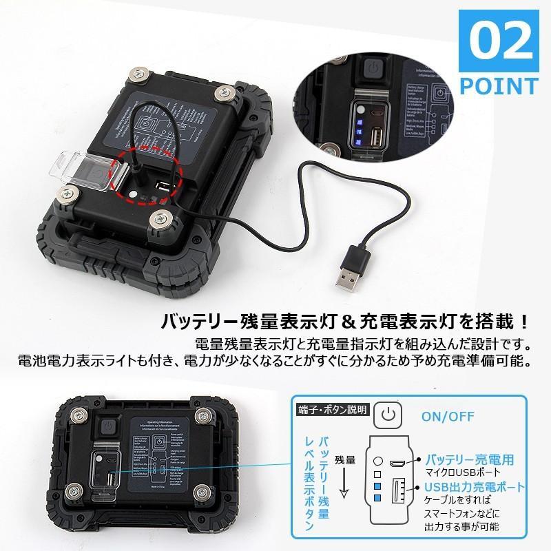 作業灯 led 充電式 10W超軽量 cobタイプ 強力マグネット付き コードレス投光器 高輝度 ワークライト iPhoneに充電可 吊り下げ 床置き 手持ち 防災グッズ|field-ag|04