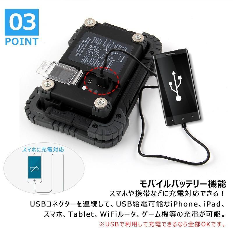 作業灯 led 充電式 10W超軽量 cobタイプ 強力マグネット付き コードレス投光器 高輝度 ワークライト iPhoneに充電可 吊り下げ 床置き 手持ち 防災グッズ|field-ag|05