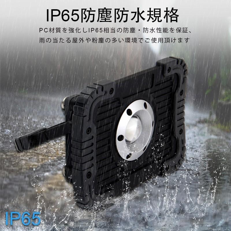 作業灯 led 充電式 10W超軽量 cobタイプ 強力マグネット付き コードレス投光器 高輝度 ワークライト iPhoneに充電可 吊り下げ 床置き 手持ち 防災グッズ|field-ag|10