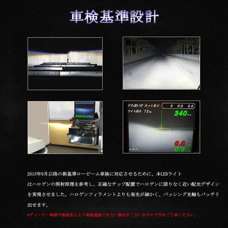車検対応LEDヘッドライト H4 ファンレス 最新モデル 9000lm 6500K遮光板採用 IP65 ハイブリッド車対応 オールインワンタイプ|field-ag|10