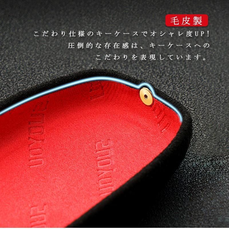 新発売毛皮製スマートキーケース マツダ CXシリーズ 新型デミオ MPVアテンザセダン アテンザワゴン レッド ブラウン MAZDA完全専用設計 全方位保護 キズ防止|field-ag|05