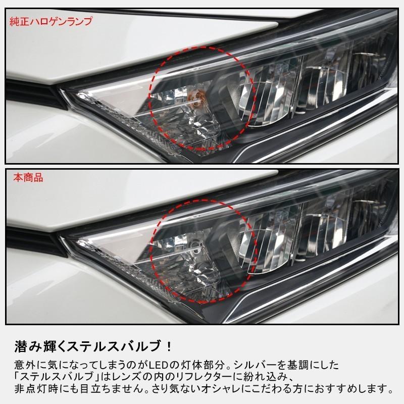 全車種取付可能 ほぼ純正同様サイズ 冷却ファン付 LEDウインカー ハイフラ抵抗内蔵バルブ T20兼用 ピンチ部違い シングル S25 150°ピン角違い S25 180°|field-ag|09